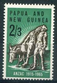 Papua N.Guinea, michel 77, xx