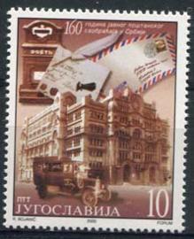 Joegoslavie, michel 2979, xx