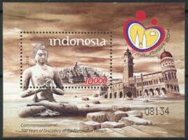 Indonesie, zbl. blok 337, xx
