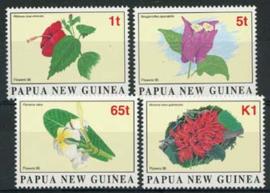 Papua N.Guinea, michel 787/90, xx