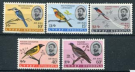 Ethiopie, michel 524/28, xx