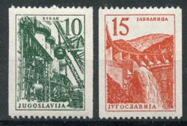 Joegoslavie, michel 839/40, xx