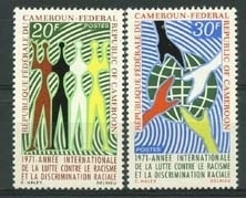 Cameroun, michel 648/49 , xx
