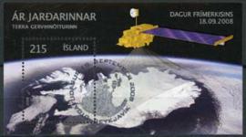 IJsland, michel blok 45, o