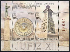 Joegoslavie, michel blok 58, xx
