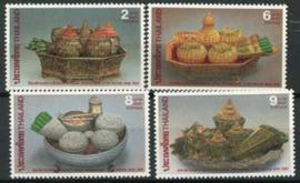 Thailand, michel 1607/10, xx