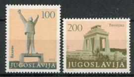 Joegoslavie, michel 1991/92, xx