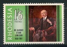 Rhodesie, michel 61, xx