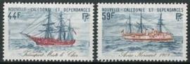 N.Caledonie, michel 693/94, xx