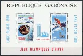 Gabon, michel blok 38, xx