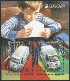 Bulgarije, michel blok 370, xx