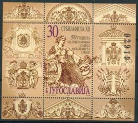 Joegoslavie, michel blok 52, xx