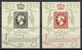 Luxemburg, michel 488/89, xx