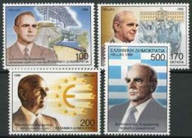 Griekenland, michel 2004/07, xx