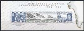 Groenland, michel blok 25 , xx