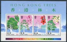 Hong Kong, michel blok 9, xx