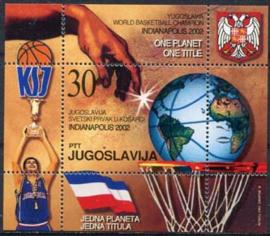 Joegoslavie, michel blok 55, xx