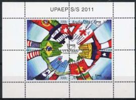Aruba, nvph 528, xx