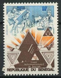 Senegal, michel 558, xx