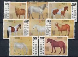Taiwan, michel 987/94, xx