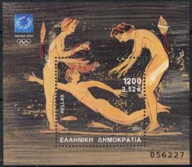 Griekenland, michel blok 19, xx