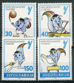 Joegoslavie, michel 2190/93, xx
