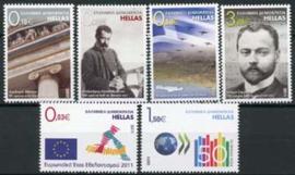 Griekenland, michel 2599/04, xx