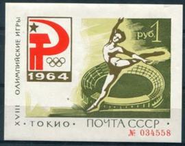 Sovjet Unie, michel blok 33, xx , lees
