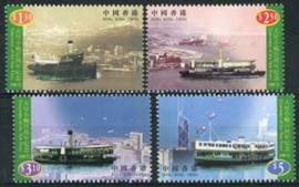 Hong Kong, michel 838/41, xx