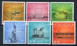 Hong Kong, michel 571/76, xx