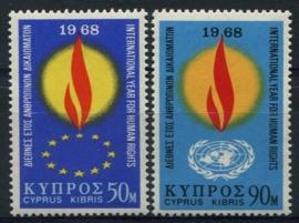 Cyprus, michel 305/06, xx