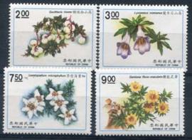 Taiwan, michel 1974/77, xx