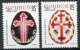 Hongarije, michel 5763/64, xx