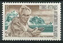 Antarctica Fr., michel 290, xx