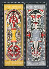 Papua N.Guinea, michel 154/57, xx
