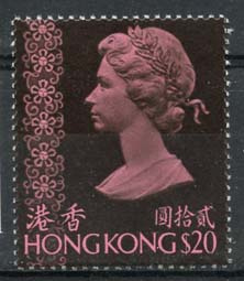 Hong Kong, michel 281 y, xx
