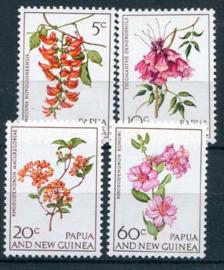 Papua N.Guinea, michel 102/05, xx
