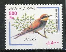 Iran, michel 2841, xx
