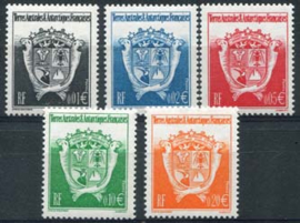 Antarctica Fr., michel 474/78, xx