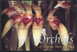 Papua N.Guinea, michel blok 24, xx