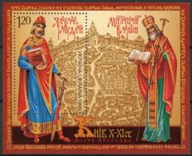 Ukraine, michel blok 13, xx