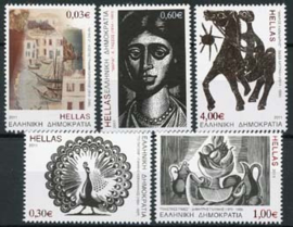 Griekenland, michel 2594/98, xx