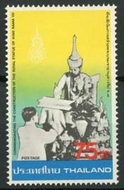 Thailand, michel 957, xx