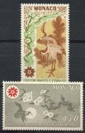 Monaco, michel 961+963 , xx