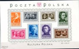 Polen, michel blok 10, x lees