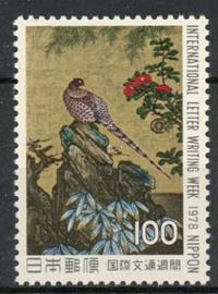 Japan, michel 1368, xx