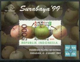 Indonesie, zbl. blok 161, xx