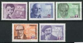 Turkije, michel 3168/72, xx