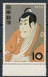 Japan, michel 662, xx