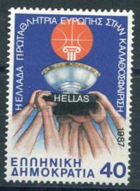 Griekenland, michel 1669, xx